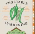 Diseños de jardines para los días de lluvia |  Intercambio de semillas de exposición al sur