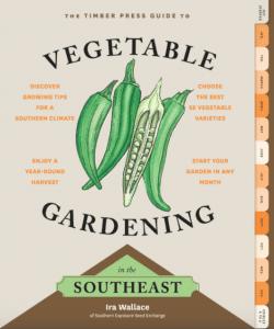 Diseños de jardines para los días de lluvia    Intercambio de semillas de exposición al sur