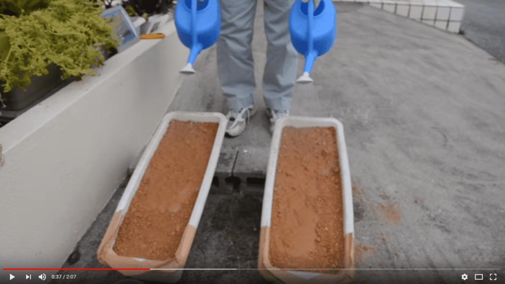 Prevención de la erosión con tecnología EM